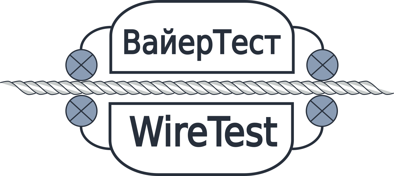 wiretest.ru
